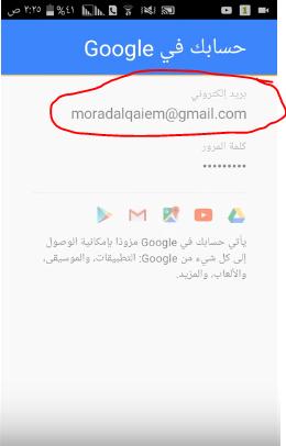 كيفية عمل فتح بريد الكتروني