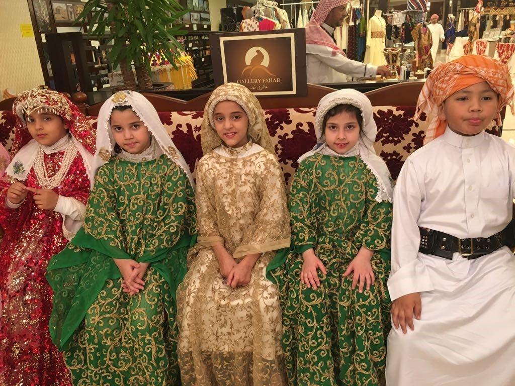 زي تراثي سعودي